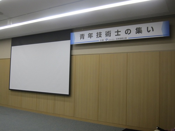 富山全国大会.jpg