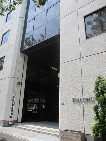 日本無線協会試験センター.jpg