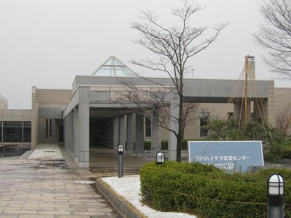 石川ハイテク交流センター.jpg
