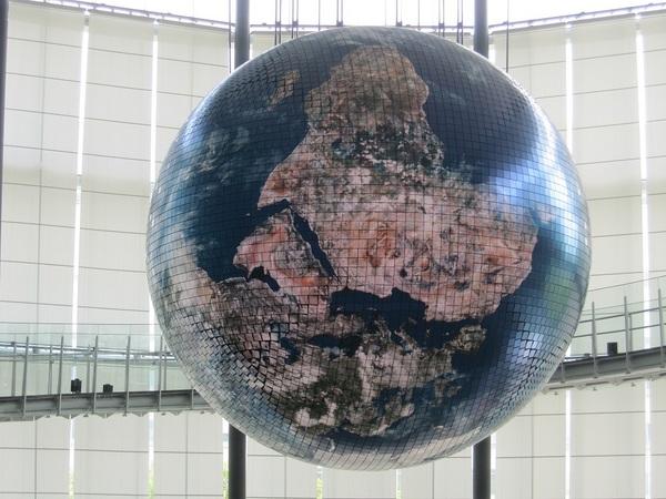 Geo-Cosmos.jpg