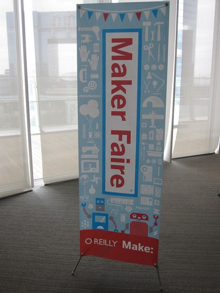 Maker Faire Tokyo 2013.jpg