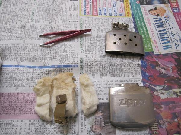 Zippo手順2.jpg