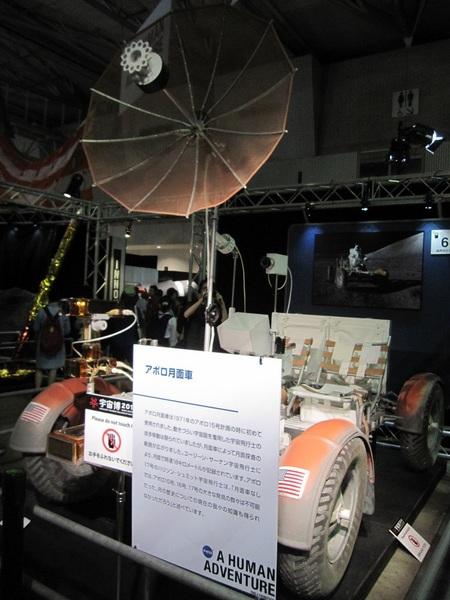 アポロ月面車.jpg