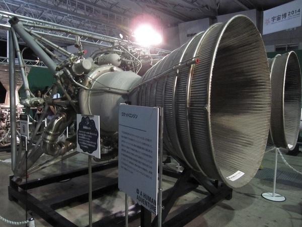 タイタンロケットエンジン.jpg