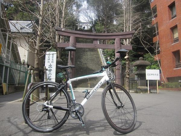 愛宕神社に到着.jpg