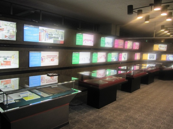 池田記念室の展示物.jpg