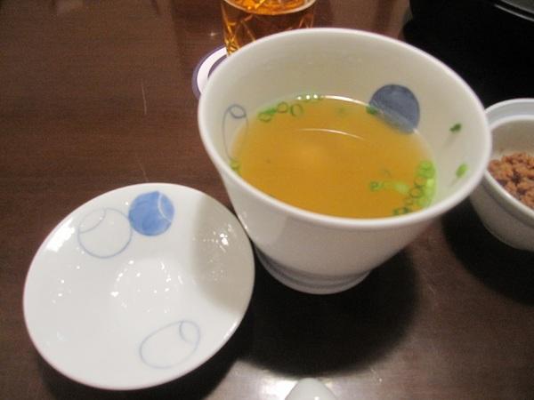 玉ひでスープ.jpg