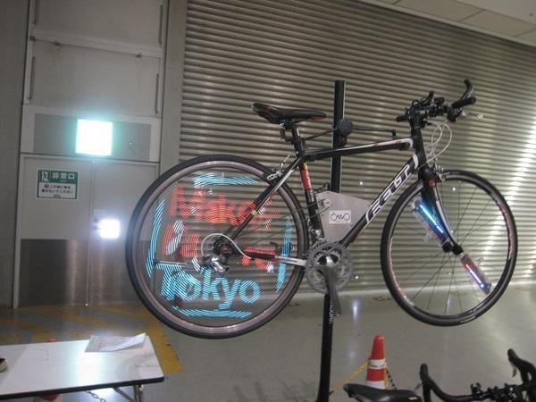 自転車ホイールLED.jpg