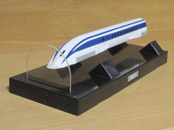 超電導リニアMLX01-1の模型.jpg