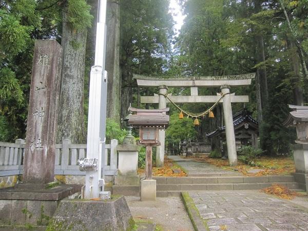 雄山神社.jpg