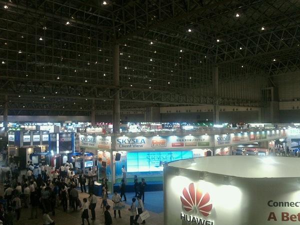 Interop Tokyo 2013.jpg