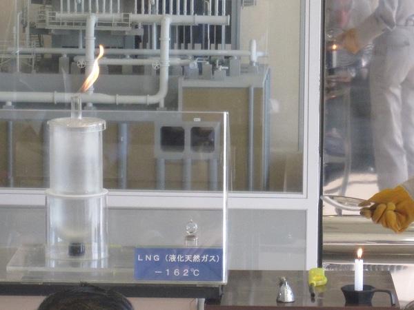 LNG実験1.jpg