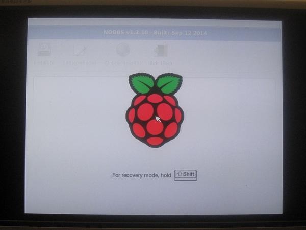 RaspberryPi起動画面2.jpg