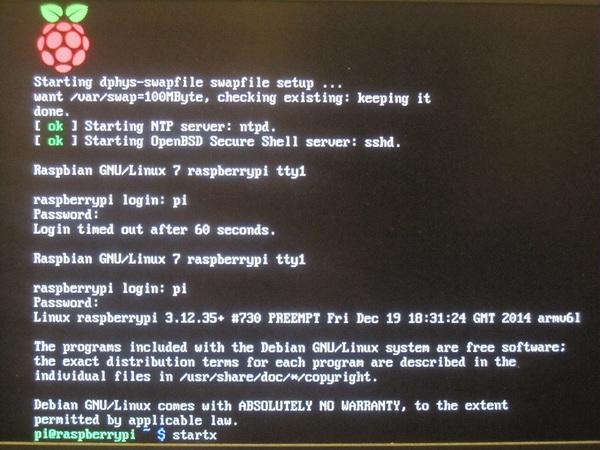 RaspberryPi起動画面43.jpg
